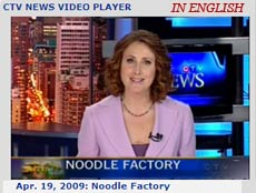 Watch Noodle Factory on CTVs Sunday Bite